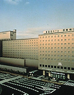 Hotel New Hankyu
