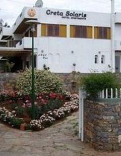 Creta Solaris Aparthotel