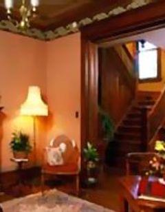The Wright Inn & Carriage House