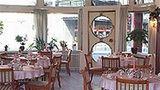 Dom Hotel Am Romerbrunnen & Domspart Htl Restaurant