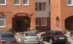 August Hotel