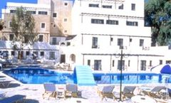Anny Hotel Santorini