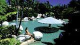 Reef Resort Port Douglas By Rydges Pool