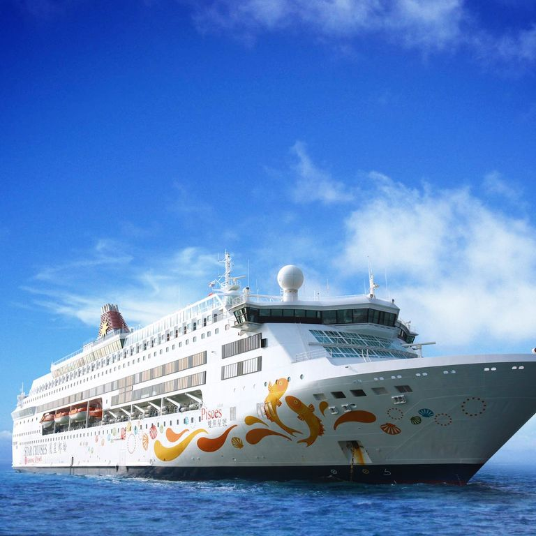 Star Cruises Cruises & Ships
