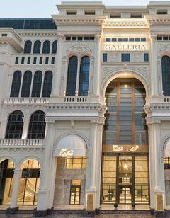 The Hotel Galleria by Elaf