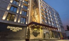 DoubleTree by Hilton Hotel Trabzon