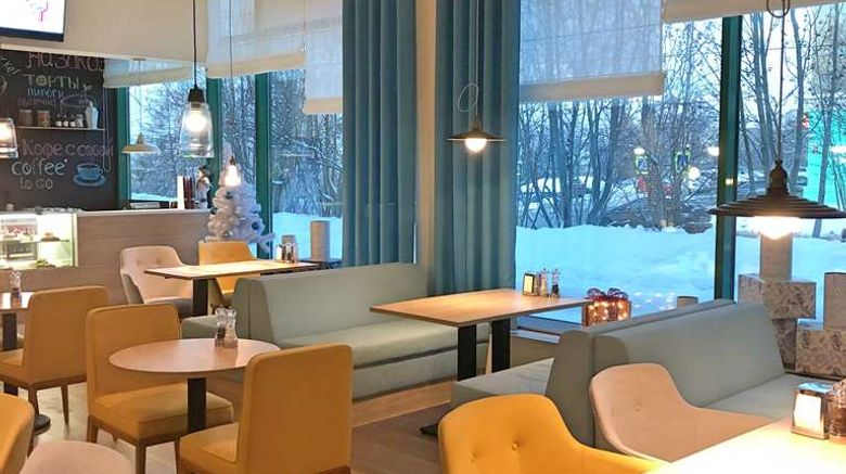 """<b>Park Inn by Radisson Poliarne Zori Restaurant</b>. Images powered by <a href=""""https://iceportal.shijigroup.com/"""" title=""""IcePortal"""" target=""""_blank"""">IcePortal</a>."""
