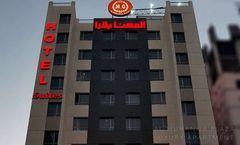 TOP Al Muhanna Plaza Luxury Apartments