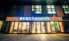 Campanile Xuzhou East Station