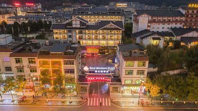 Qingxinyuan Hotel