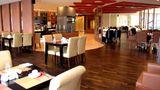 Hotel Blue Sky Restaurant