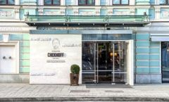 Chekhoff Hotel Moscow Curio Collection