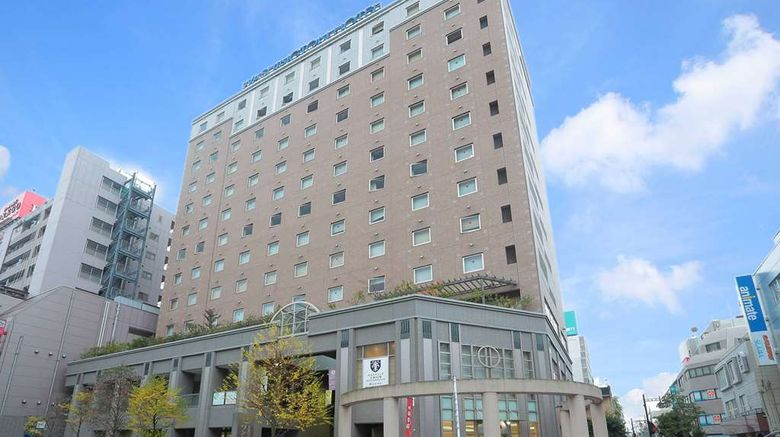 """Tachikawa Washington Hotel Exterior. Images powered by <a href=""""http://web.iceportal.com"""" target=""""_blank"""" rel=""""noopener"""">Ice Portal</a>."""