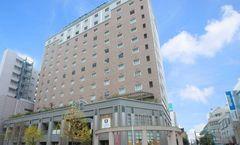 Tachikawa Washington Hotel