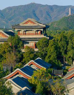 Aman Summer Palace, Beijing