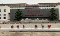 Ramada Plaza by Wyndham Jianya