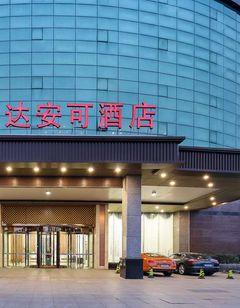 Ramada Encore by Wyndham Changzhou City