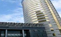 Howard Johnson Ginwa Plaza Hotel Xi'an