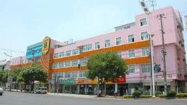 """Super 8 Suzhou Jin Han Lin Exterior. Images powered by <a href=""""http://web.iceportal.com"""" target=""""_blank"""" rel=""""noopener"""">Ice Portal</a>."""