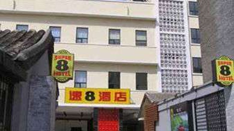 """Super 8 Hotel Dong Si Exterior. Images powered by <a href=""""http://web.iceportal.com"""" target=""""_blank"""" rel=""""noopener"""">Ice Portal</a>."""