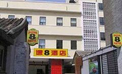 Super 8 Hotel Dong Si