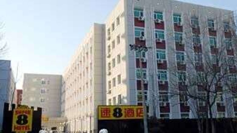 """Super 8 Hotel Xue Yuan Lu Exterior. Images powered by <a href=""""http://web.iceportal.com"""" target=""""_blank"""" rel=""""noopener"""">Ice Portal</a>."""
