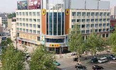 Super 8 Hotel Zibo Tong Qian