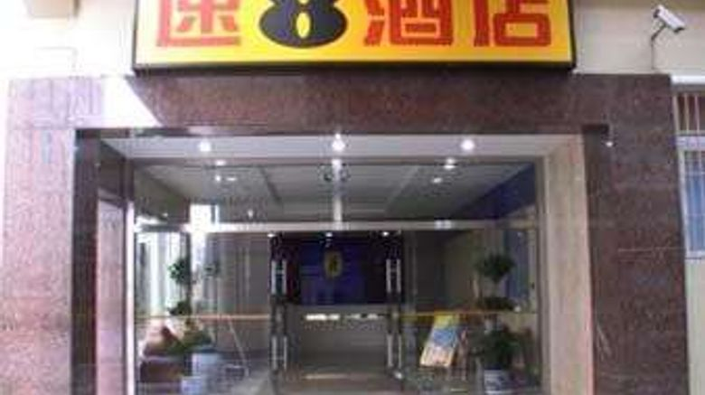 """Super 8 Suzhou Yuan Qu Xin Yi Exterior. Images powered by <a href=""""http://web.iceportal.com"""" target=""""_blank"""" rel=""""noopener"""">Ice Portal</a>."""