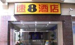 Super 8 Suzhou Yuan Qu Xin Yi