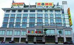 Super 8 Hotel Putian Hanjiang