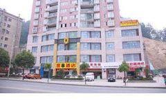 Super 8 Hotel Shiyan Beijing Zhong Lu