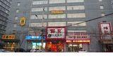 Super 8 Hotel Xi Zhi Men Jiaotong Univ Exterior
