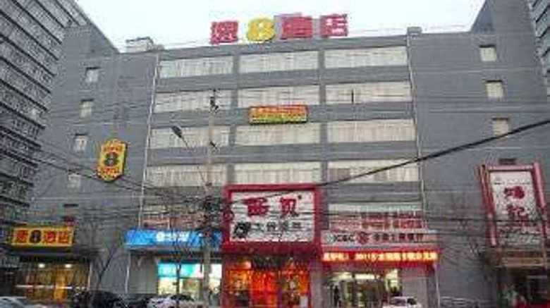 """Super 8 Hotel Xi Zhi Men Jiaotong Univ Exterior. Images powered by <a href=""""http://web.iceportal.com"""" target=""""_blank"""" rel=""""noopener"""">Ice Portal</a>."""