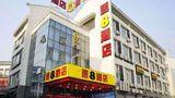 Super 8 Hotel Suzhou Mudu Xiang Gang Jie Exterior