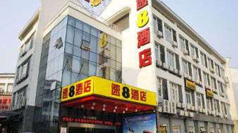 """Super 8 Hotel Suzhou Mudu Xiang Gang Jie Exterior. Images powered by <a href=""""http://web.iceportal.com"""" target=""""_blank"""" rel=""""noopener"""">Ice Portal</a>."""