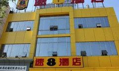 Super 8 Hotel Beijing Gu Lou