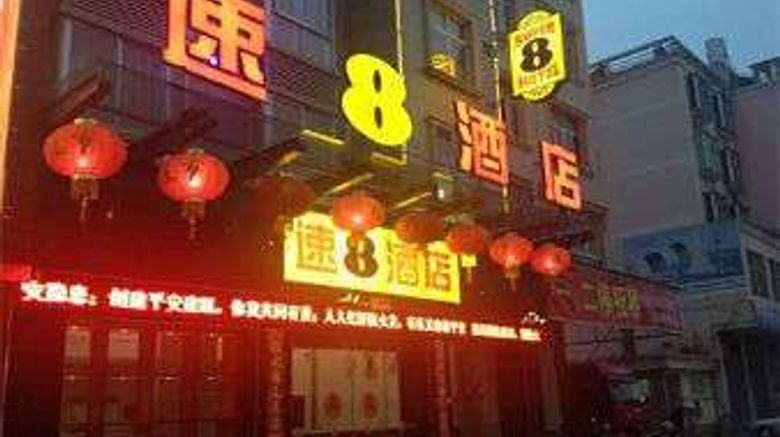 """Super 8 Hotel Nanping Jianou Ou Ning Lu Exterior. Images powered by <a href=""""http://web.iceportal.com"""" target=""""_blank"""" rel=""""noopener"""">Ice Portal</a>."""
