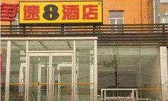 Super 8 Hotel Haidian Yu Xin