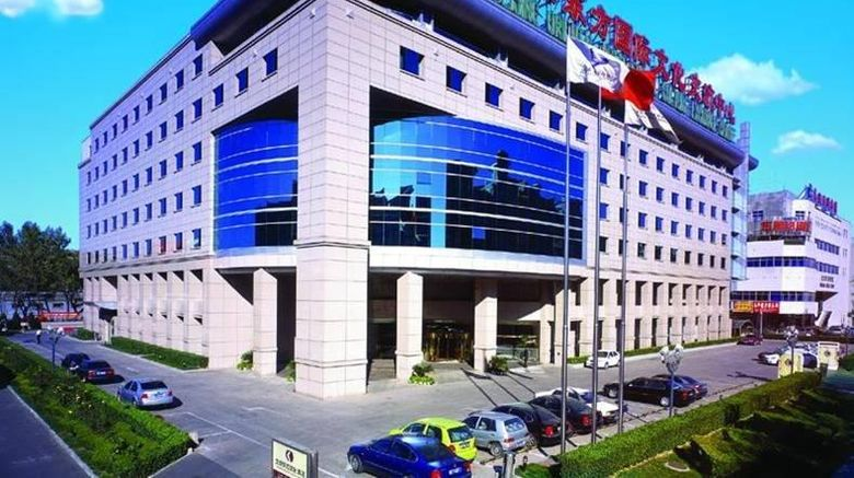 """Beijing Oriental Culture Hotel Exterior. Images powered by <a href=""""http://web.iceportal.com"""" target=""""_blank"""" rel=""""noopener"""">Ice Portal</a>."""
