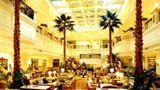 Beijing Oriental Culture Hotel Lobby