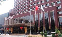 Changbaishan International Hotel