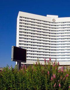 AZIMUT Hotel Murmansk