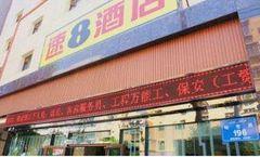 Super 8 Hotel Urumqi Ha Mi Road