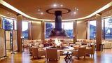 Enjoy Puerto Varas Hotel Meeting