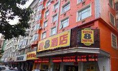 Super 8 Putian Feng Huang Shan Zhuang