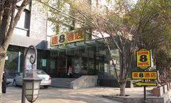 Super 8 Hotel Urumqi Li Yu Shan Lu