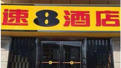 Super 8 Zhangjiajie Railway Station Zhan