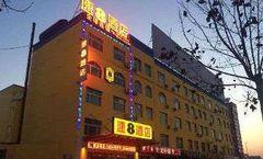 Super 8 Hotel Zhanhua Bus Stn Fu Guo Lu