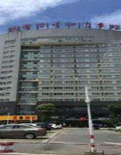 Super 8 Hotel Hengyang Central Bus Stati