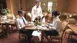 The Bush Hotel Restaurant
